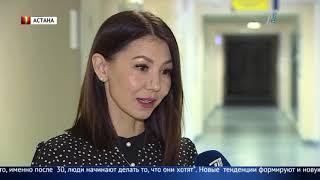 Всё больше казахстанцев не хотят вступать в брак