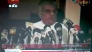 Sri Lanka National Anthem Explain by Ranil