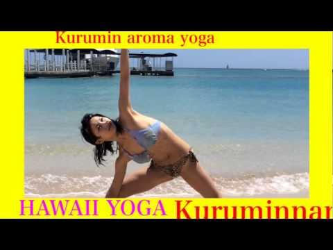 ハワイアンヨガを透き通った海で☆ウミガメもビックリセクシービキニにゴーグル?Kurumin Yoga