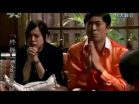 終極一家第55集片段祈求祖靈一起幫夏天加油要讓雙方打架哦