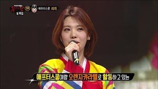 Video 【TVPP】Lizzi(Orange Caramel) - Taking Off The Mask, 리지 - '갑순이' 정체 공개! @ King Of Masked Singer download MP3, 3GP, MP4, WEBM, AVI, FLV Mei 2018