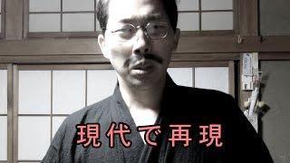 葛西善蔵と浅見ハナ(前篇)