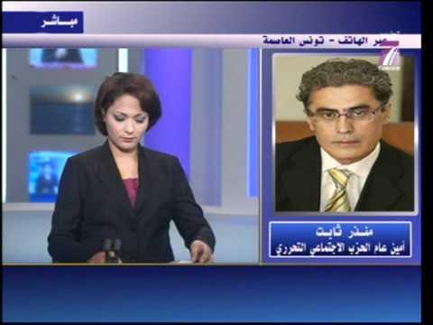 Tunis 7  news du 12 01 2011  1