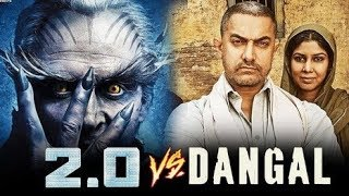 2.o beats Dangal in china