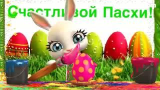 Зайка ZOOBE 'Счастливой Пасхи!'