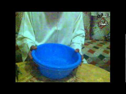 كيفية ابطال السحر المدفون  مع الراقي المغربي عبد العالي بالحبيب 00212639989704