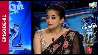 Popular Videos - Mazhavil Manorama & Priyamani