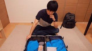 海外2泊3日分のパッキング