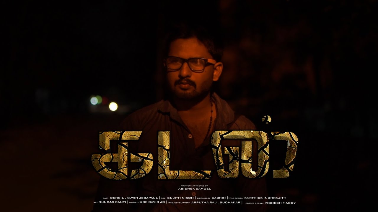 Download Kadan | Tamil Short Film 2020 | Dencil, Alwin, Sujith, Abishek | #CinemaCalendar