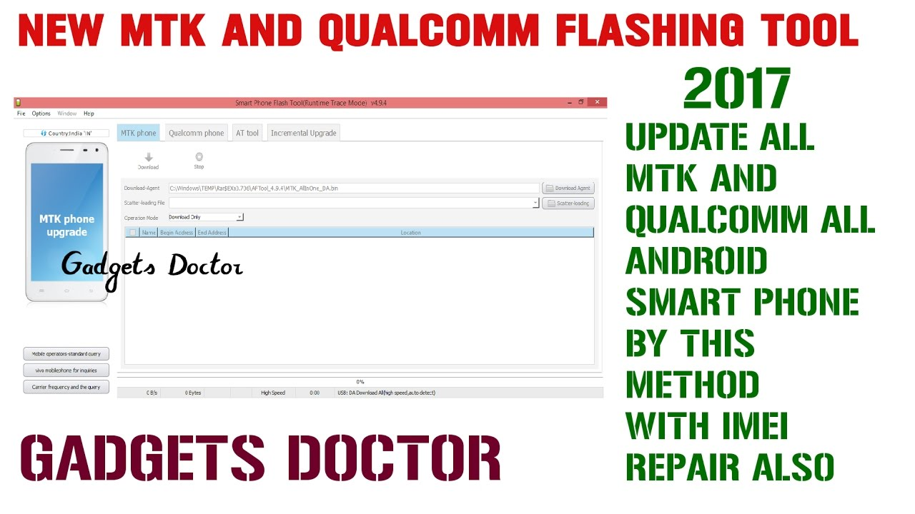 2017 qualcomm and mtk flash tool new aft v4.8.0 download
