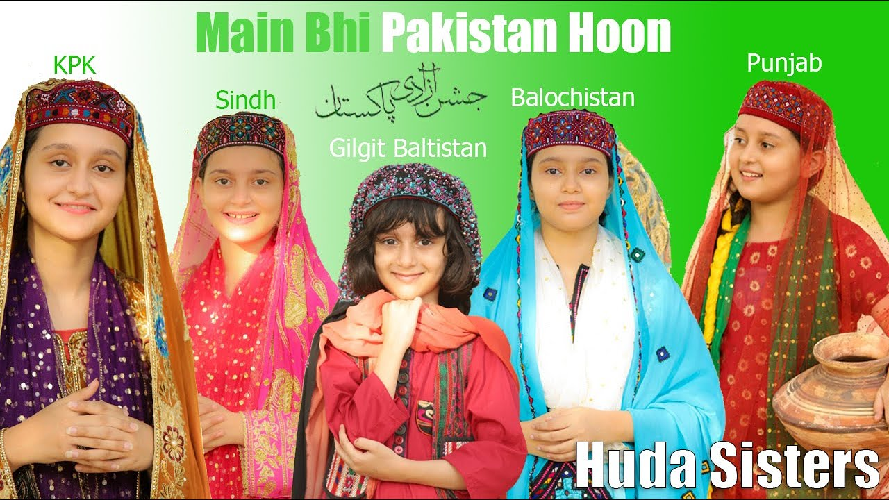 Main Bhi Pakistan Hoon | Huda Sisters | 14th August Special | Mili Nagma | Huda Sisters Official