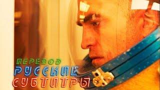 Фильм «Высшее общество» — Русский трейлер [Субтитры, 2019]