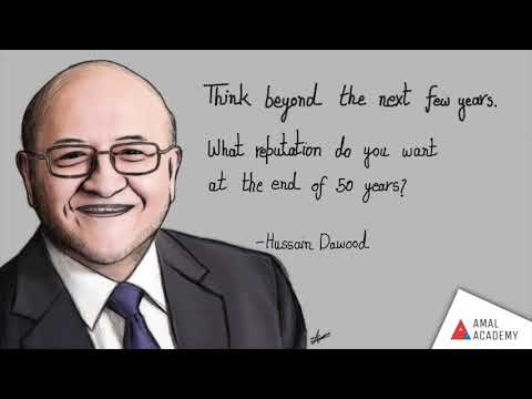 Interview with Mr. Hussain Dawood (Dawood Hercules, Chairman)