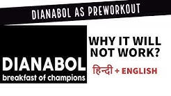 TIPS & TRICKS ABOUT DIANABOL | Hindi & English| Safety is a must!