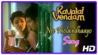 Nee Tholaindhaayo Song | Kavalai Vendam Movie Scenes | Kajal Aggarwal leaves Jiiva | Mayilsamy