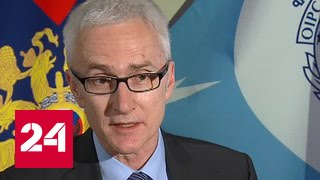 Глава Интерпола:  Россия играет одну из ведущих ролей в нашей работе