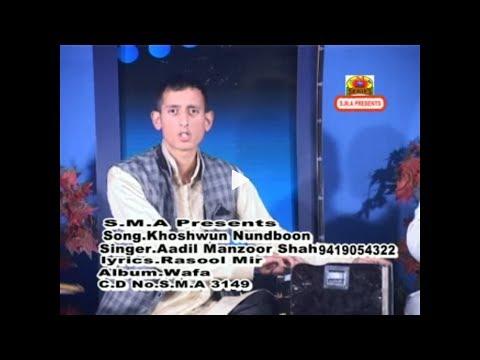 Kalam Rasul Mir Khoshwun Nundboon wasye Singer Aadil Manzoor Shah Top kashmiri song