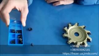 Обзор дисковой фрезы Z10 для АКП