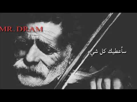 مترجمة عربي - mi gana gana remix :)