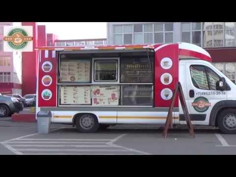 Бизнес на колесах - мобильные кофе  от