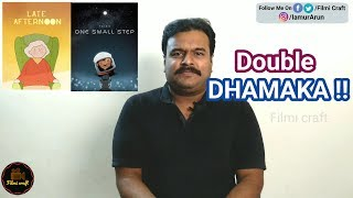 Late Afternoon (2017) | One Small Step (2018) Short film Review by Filmi craft Arun