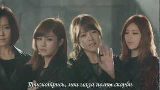 T-ARA - Cry Cry (Ballad ver.) [RusSub]