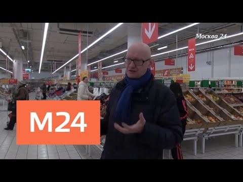 """""""Специальный репортаж"""": """"Брендовая кабала"""" - Москва 24"""