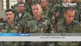 القوات العراقية والكردية تواصل عملياتها في محيط الموصل