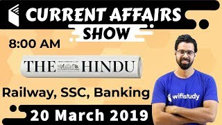 8:00 AM - Daily Current Affairs 20 March 2019 | UPSC, SSC, RBI, SBI, IBPS, Railway, NVS, Police