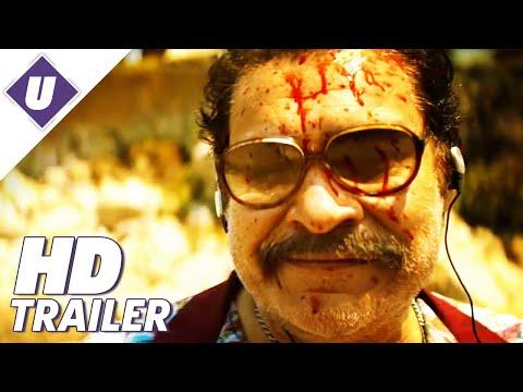 Narcos: Mexico - Official Trailer (2018)