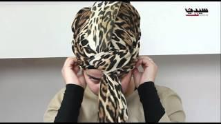 بالفيديو: حوّلي الحجاب القطني إلى توربان!