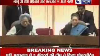 Sarabjit Singh: Politics on Singh