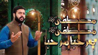 Mustafa Mustafa s.a.w Marhaba Marhaba || Naat 2019 || Kamran Haider || Bethat TV