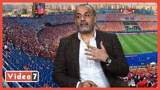 شبانة يكشف لتليفزيون اليوم السابع طريقة مشاهدة مباراة الأهلي والزمالك عبر أون تايم بـ10 جنيهات - اليوم السابع