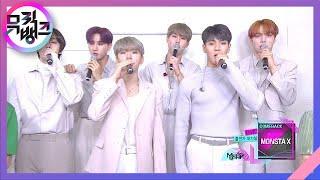 7개월 만에 돌아온 MONSTA X ? 몬스타엑스 컴백 인터뷰! [뮤직뱅크/Music Bank] 202005…