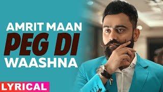 Peg Di Waashna (Lyrical) |Amrit Maan Ft Dj Flow | Himanshi Khurana | Latest Punjabi Songs 2019