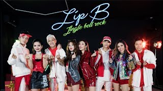 JINGLE BELL ROCK l LIP B l OFFICIAL DANCE MUSIC VIDEO