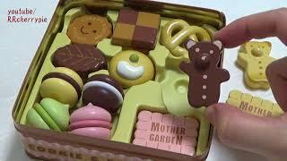 Mother Garden 2 - Chocolate bar Squishy, Wooden Cookies