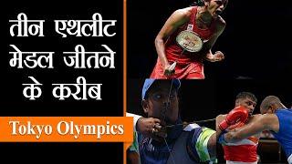 Tokyo Olympics 2020। भारत को बड़ा झटका, कांटे की लड़ाई में हारीं मैरीकॉम | Mary Kom Boxing India