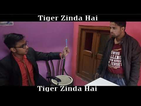Tiger ginda hai