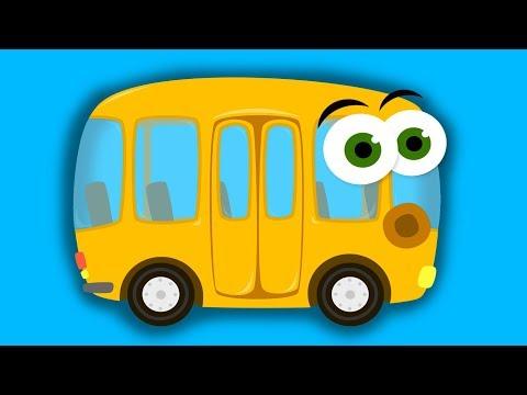Видео, Мультики. МУЛЬТИКИ ПРО МАШИНКИ. Автобус. Развивающее видео для детей