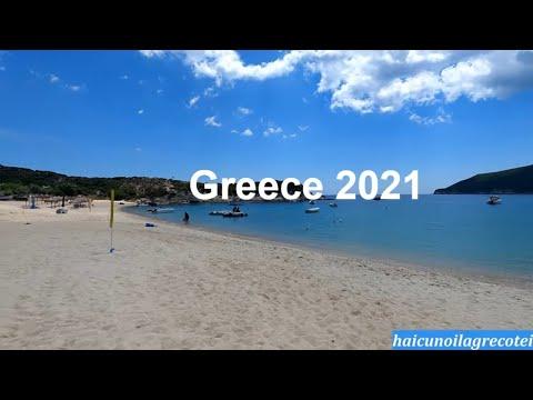 Kalamitsi si Camping Tsitreli. Sprijinit de Forum Halkidiki si Grecia. Link in descriere.