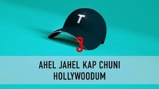 Tata Simonyan - Hollywood | KARAOKE |