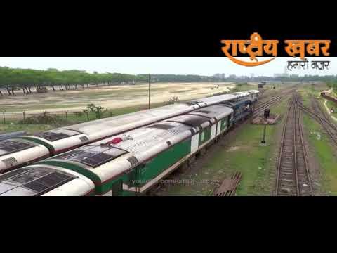 भारत और बांग्लादेश के बीच नये रेलपथ का ऑनलाइन उदघाटन करेंगे मोदी और शेख हसीना