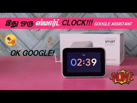 இந்த ஸ்மார்ட் CLOCK வச்சி என்ன பிரயோஜனம் |  Lenovo Smart Clock Unboxing Review Setup | Tech Tamizha