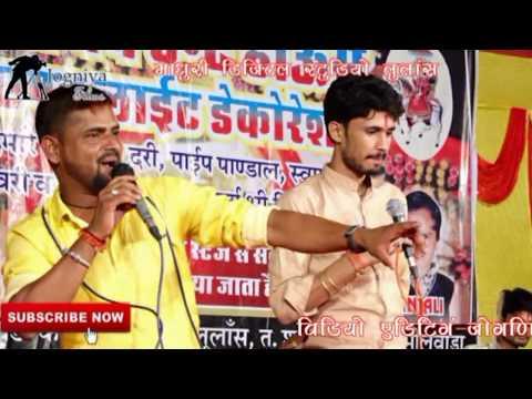 Jaanu jaanu Dj Remix Song||Gokul Sharma||Sarwan Sandri||