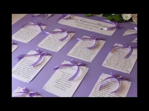 Рассадка гостей на свадьбе своими руками