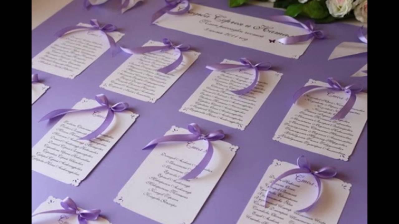 Оформление списка гостей на свадьбу