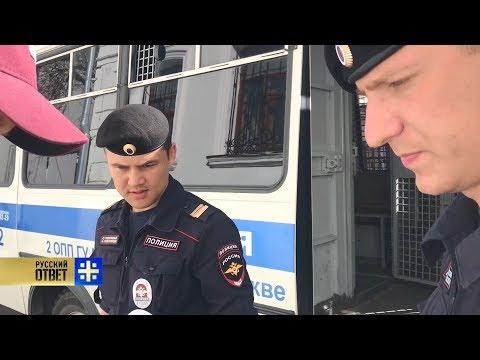 Друзей убитого Никиты Белянкина задержали у посольства Армении в Москве