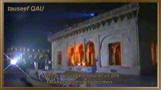 Kalam-e-Iqbal by Ibrar Ul Haq - Kabhi aye Haqeeqat-e-Muntazar Nazar aa libas-e-Mijaz main